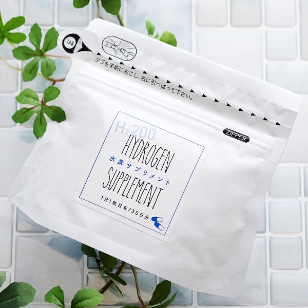 (11月)水素サプリメント1袋(30粒入)